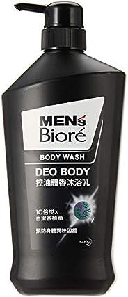 Men's Biore Body