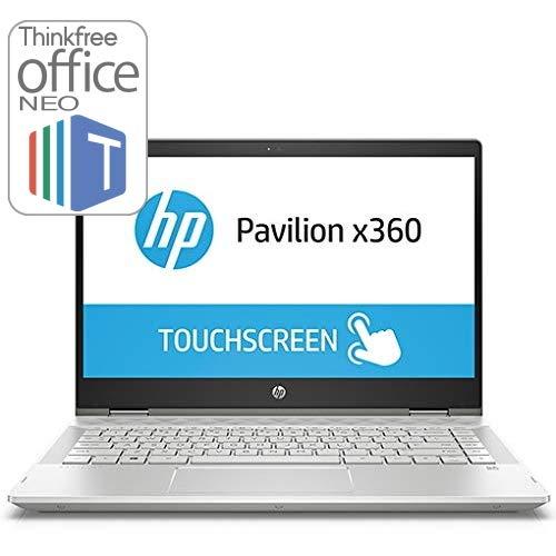 【Officeセット・2in1・指紋認証センサー・タッチパネル液晶】HP Pavilion x360 14-cd0000 Windows10 Home 64bit 第8世代 Corei5 8GB SSD 256GB 光学ドライブ非搭載 高速無線LAN IEEE802.11ac/a/b/g/n Bluetooth4.2 HDMI webカメラ SDカードスロット 日本語バックライトキーボード B&O Playデュアルスピーカー 指紋認証センサー搭載 14型フルHD・IPSタッチパネル液晶ノートパソコン 重さ約1.64kg バッテリー駆動時間最大約9時間 (Thinkfree office NEO同梱)