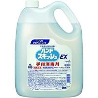 【業務用 手指消毒剤】ハンドスキッシュEX 4.5L(花王プロフェッショナルシリーズ) [指定医薬部外品]