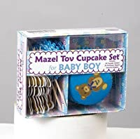 Rite Lite KWMT-5-B Mazel Tov Boy Cupcake Set Includes Cupcake Holders and Toppers [並行輸入品]