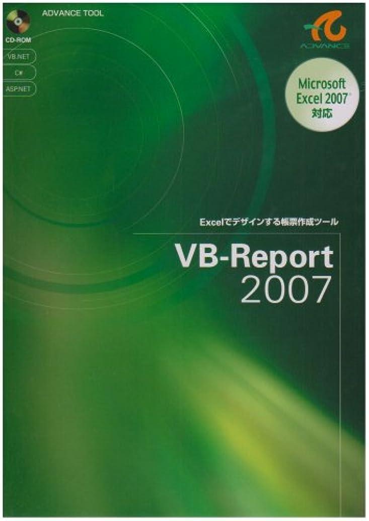 チャレンジレトルトぺディカブVB-Report 2007