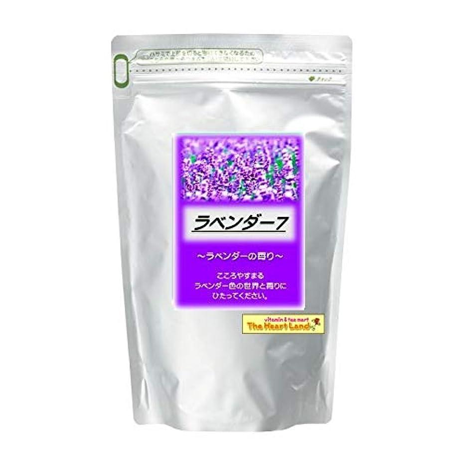 宿る舗装するアピールアサヒ入浴剤 浴用入浴化粧品 ラベンダー7 300g