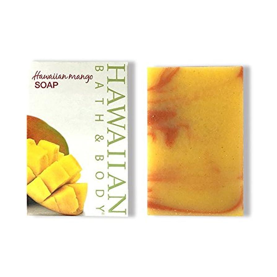 ボトルネック敬意を表して暴露ハワイアンバス&ボディ ハワイアンマンゴーソープ ( Hawaiian Mango Soap )