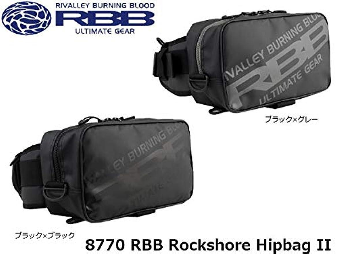 がっかりするラウンジ把握双進(SOSHIN) RBB ロックショアヒップバッグII ブラック×グレー No.8770