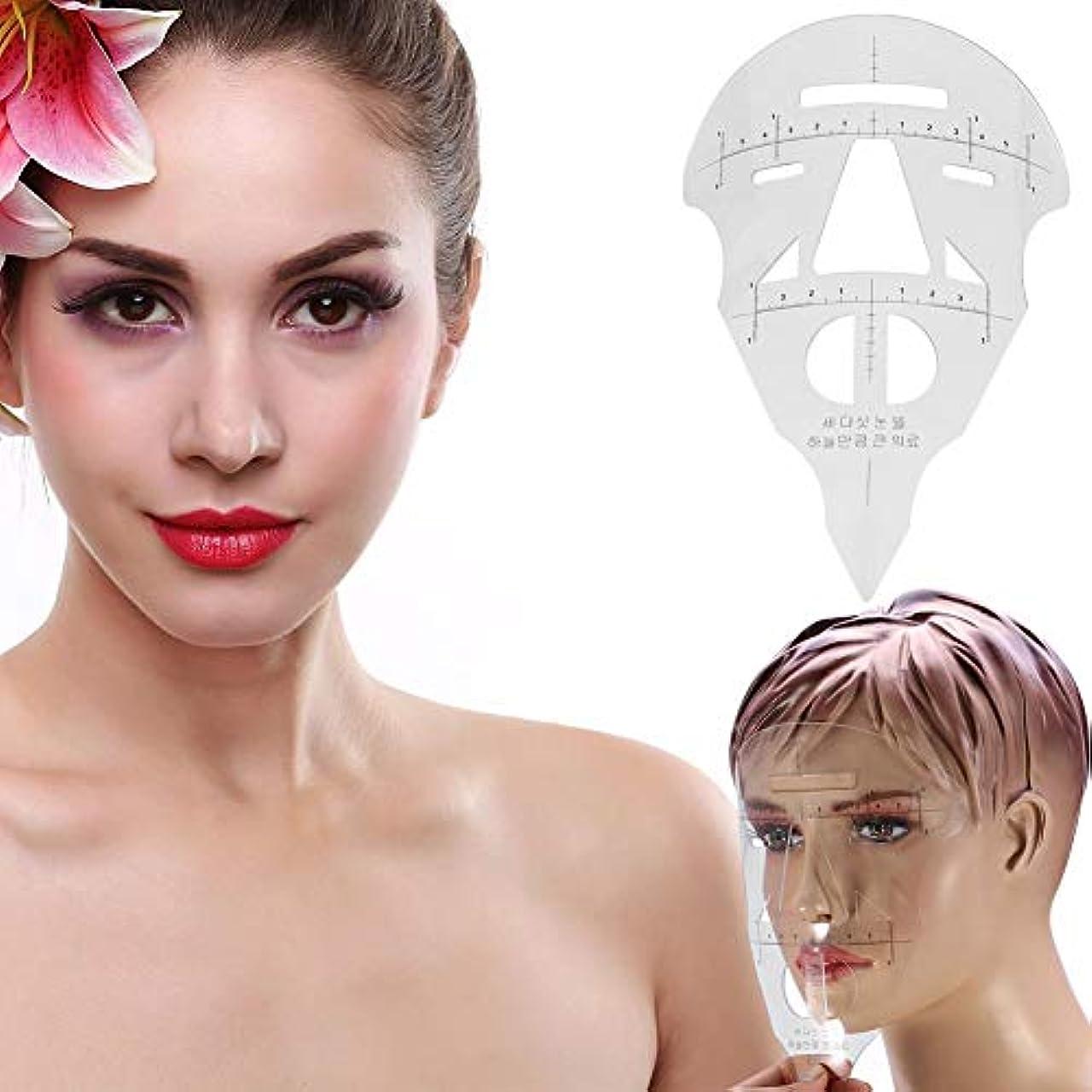 まどろみのある細いアトラス眉定規、2ピース新しい顔眉定規タトゥーステンシルメジャーツール半永久化粧アクセサリー