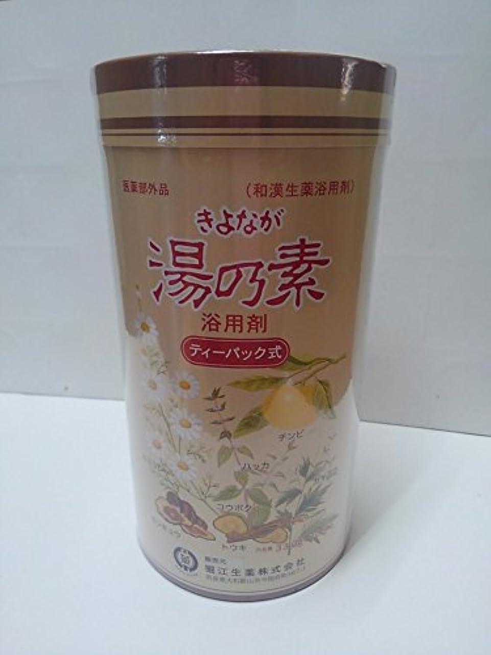 和漢生薬配合浴用剤 きよなが 「湯の素」 (テ?ーパック式)