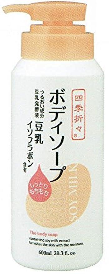 木製シリング重くする【3個セット】四季折々 豆乳イソフラボンボディソープ
