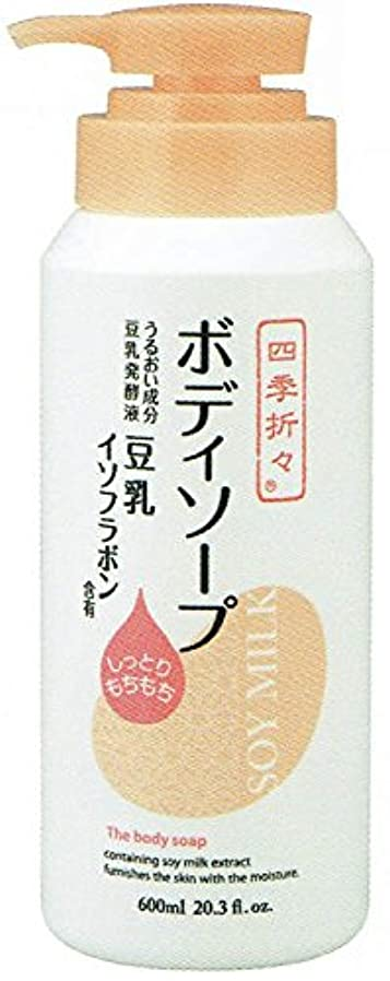 一致するバラ色トースト【3個セット】四季折々 豆乳イソフラボンボディソープ