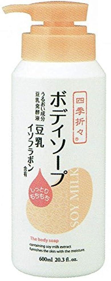 ヒューマニスティック相対サイズ飲み込む【3個セット】四季折々 豆乳イソフラボンボディソープ