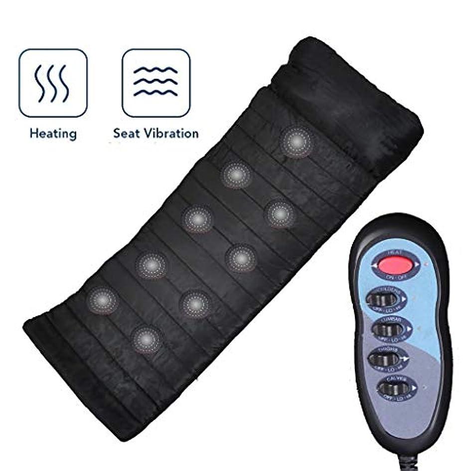 連邦偉業安定マッサージチェアパッド 9つのモーター振動が付いている携帯用マッサージのクッション4モード2ホームオフィスの使用で2速度の暖房 バックマッサージャー