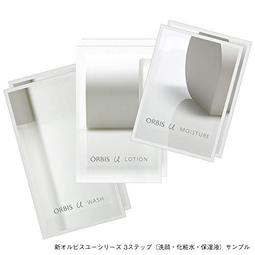 オルビス(ORBIS) オルビスユー 3ステップトライアルセット(洗顔料+化粧水+保湿液/各2回分)