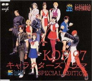 SNKキャラクターズ・サウンズ・コレクション Vol.5 K.O.F.'97 キャラクターズドラマ SPECIAL EDITION