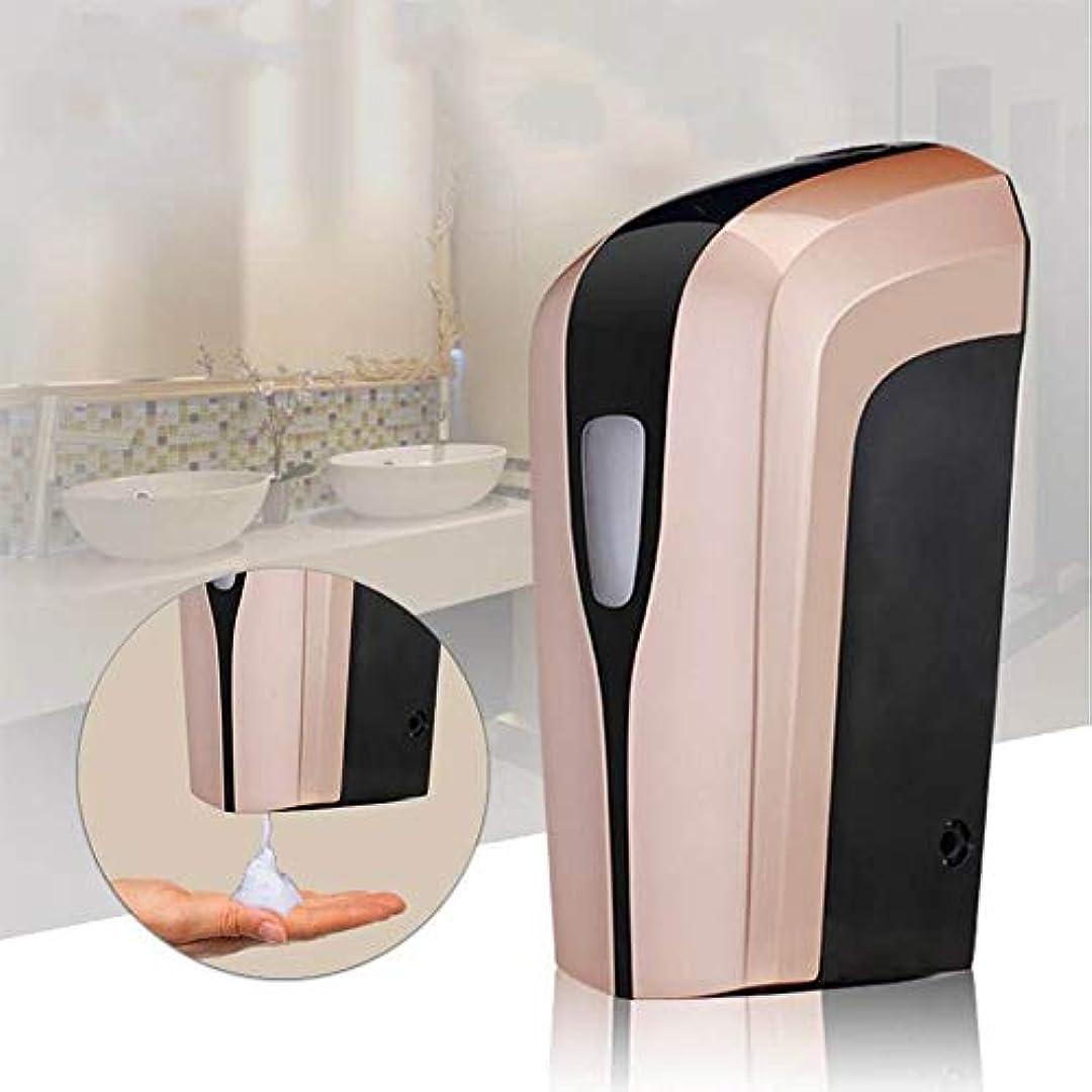 申請者ペットバルクソープディスペンサー 400ミリリットル容量の自動ソープディスペンサー、タッチレスバッテリーは電動ハンドフリーソープディスペンサーを運営しました ハンドソープ 食器用洗剤 キッチン 洗面所などに適用 (Color : Local...