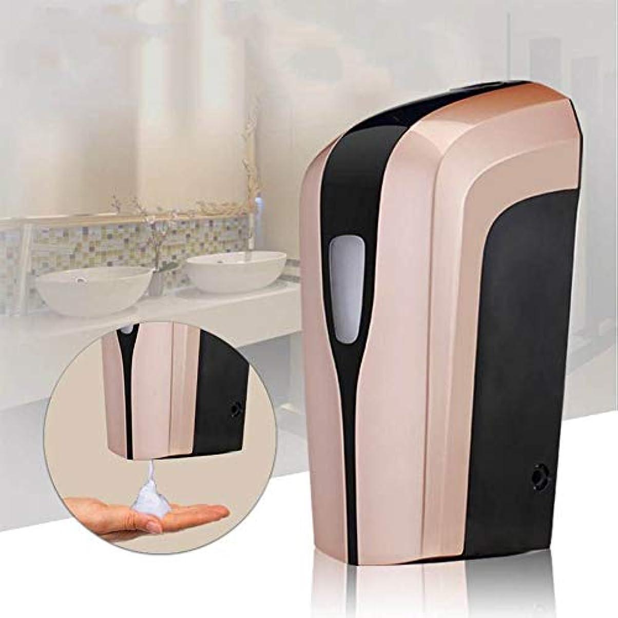 会議場所交換可能ソープディスペンサー 400ミリリットル容量の自動ソープディスペンサー、タッチレスバッテリーは電動ハンドフリーソープディスペンサーを運営しました ハンドソープ 食器用洗剤 キッチン 洗面所などに適用 (Color : Local gold, Size : One size)
