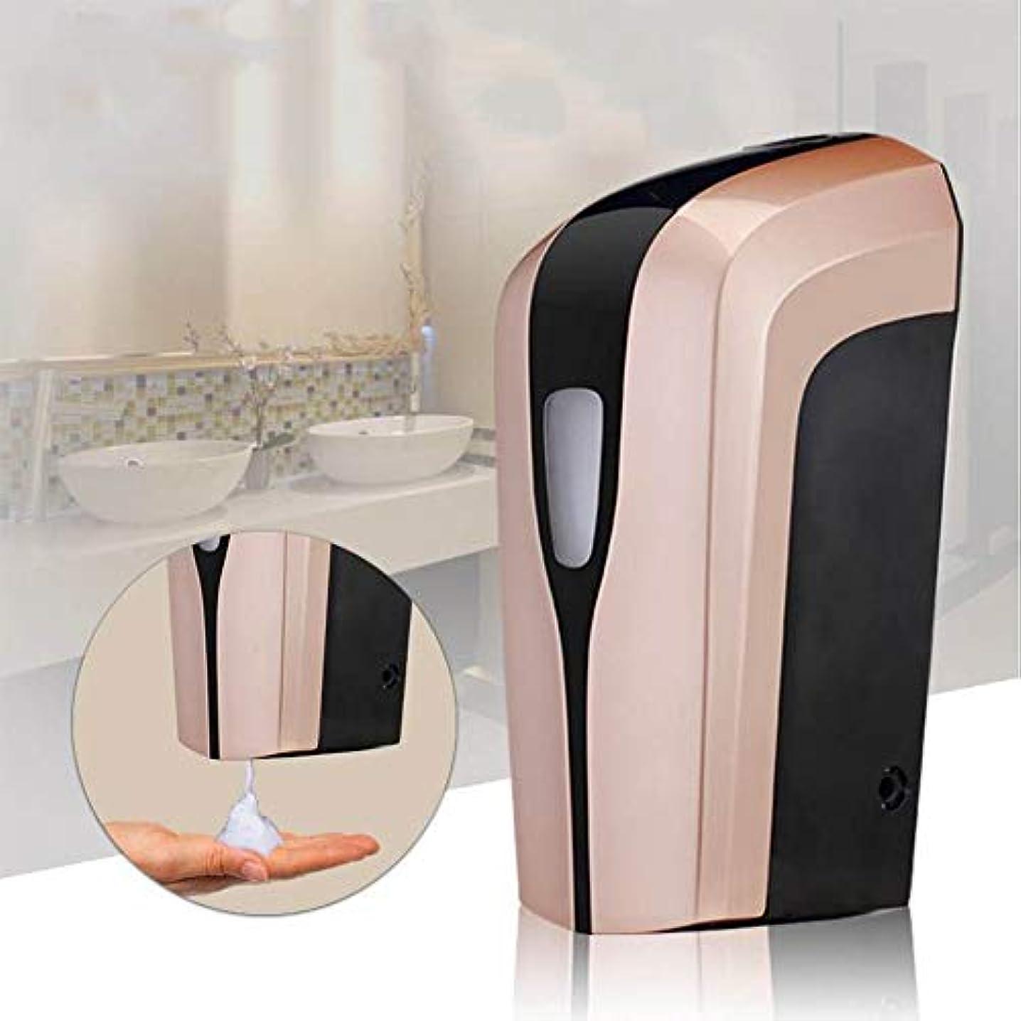 雑草部分的前兆ソープディスペンサー 400ミリリットル容量の自動ソープディスペンサー、タッチレスバッテリーは電動ハンドフリーソープディスペンサーを運営しました ハンドソープ 食器用洗剤 キッチン 洗面所などに適用 (Color : Local...