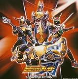 仮面ライダー剣(ブレイド)ソングコレクション(CCCD)