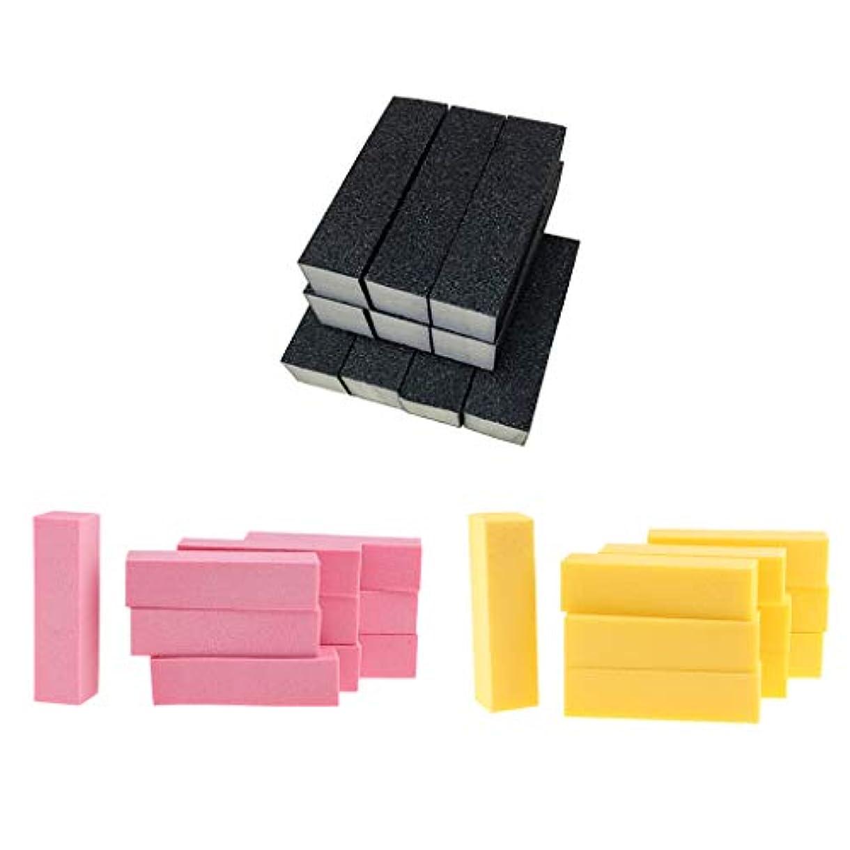 代数的くるみ先Toygogo ネイルファイル スポンジ 爪やすり ネイルケア ネイルファイルブロック ネイルサロン 家庭用 約30個入り