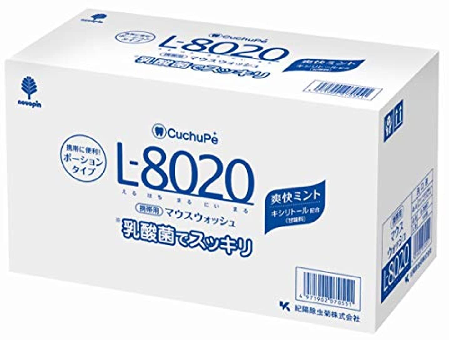 不正北極圏稚魚日本製 made in japan クチュッペL-8020 爽快ミント ポーションタイプ100個入(アルコール) K-7097【まとめ買い10個セット】