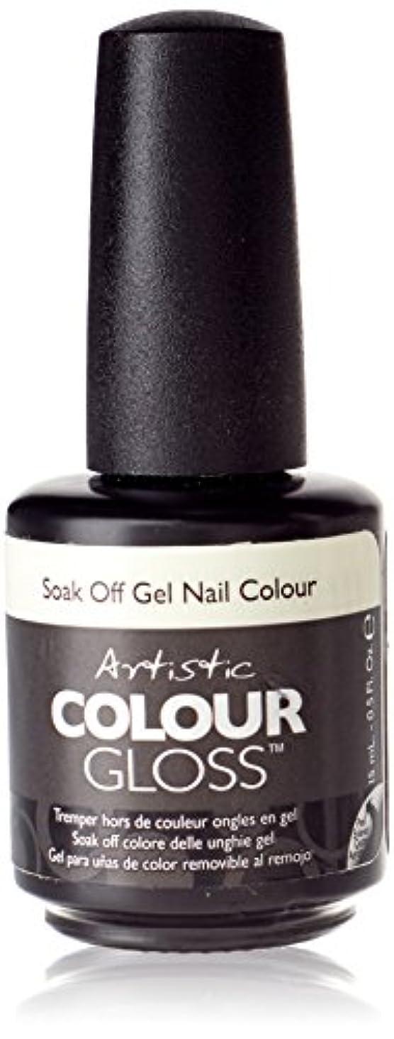 メアリアンジョーンズ見えるテキストArtistic Colour Gloss - Innocence - 0.5oz/15ml