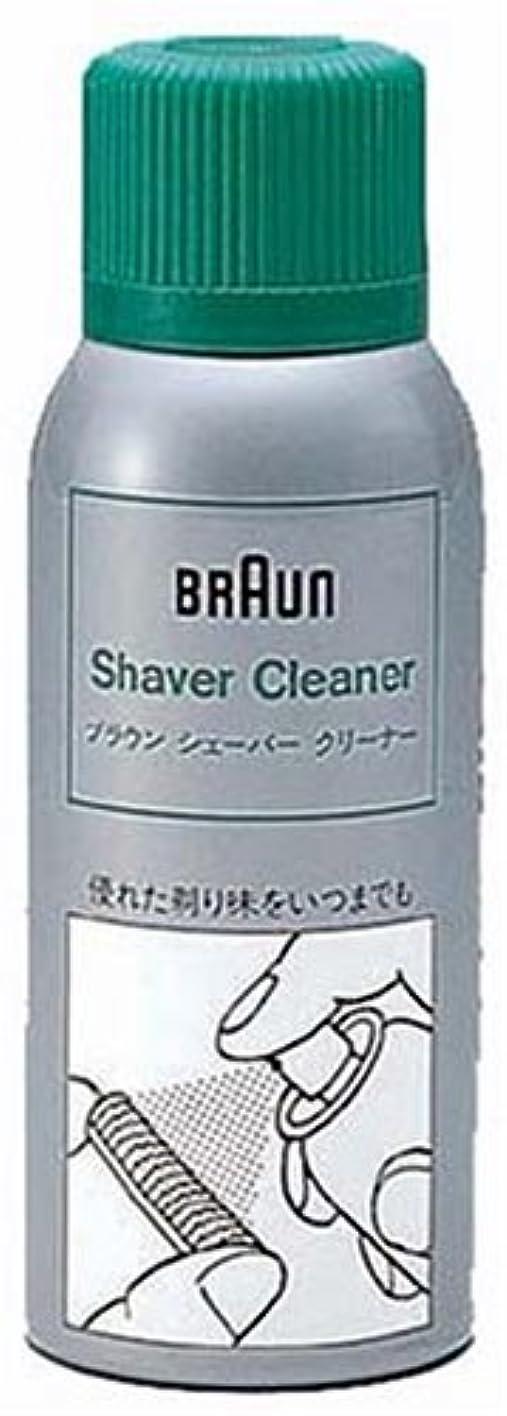 ライナー資本発明ブラウン シェーバークリーナー