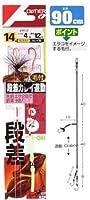 オーナー針 段差カレイ遊動(毛付) 鈎15/ハリス5 N-597