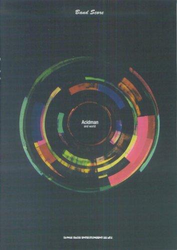 バンドスコア Acidman/and world (バンド・スコア)