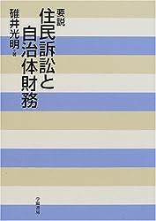 Amazon.co.jp: 碓井 光明:作品一...