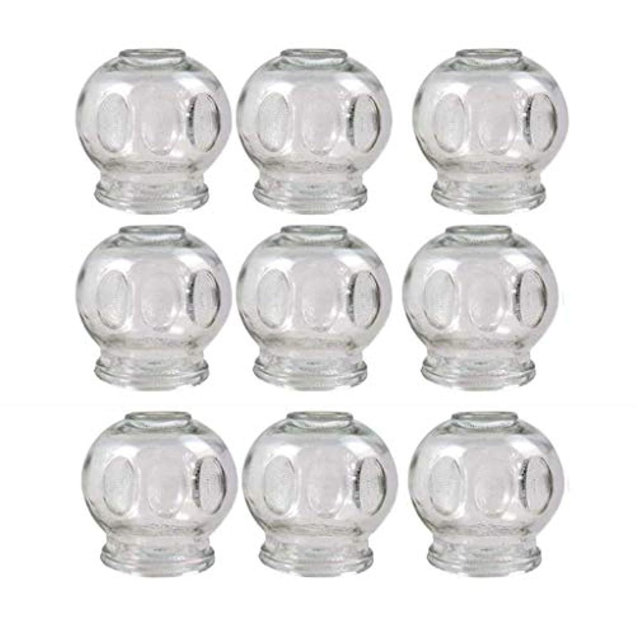ヒール圧倒的デコレーションガラスのカッピング(消火栓)真空マッサージNewØ55 MM 9pcs