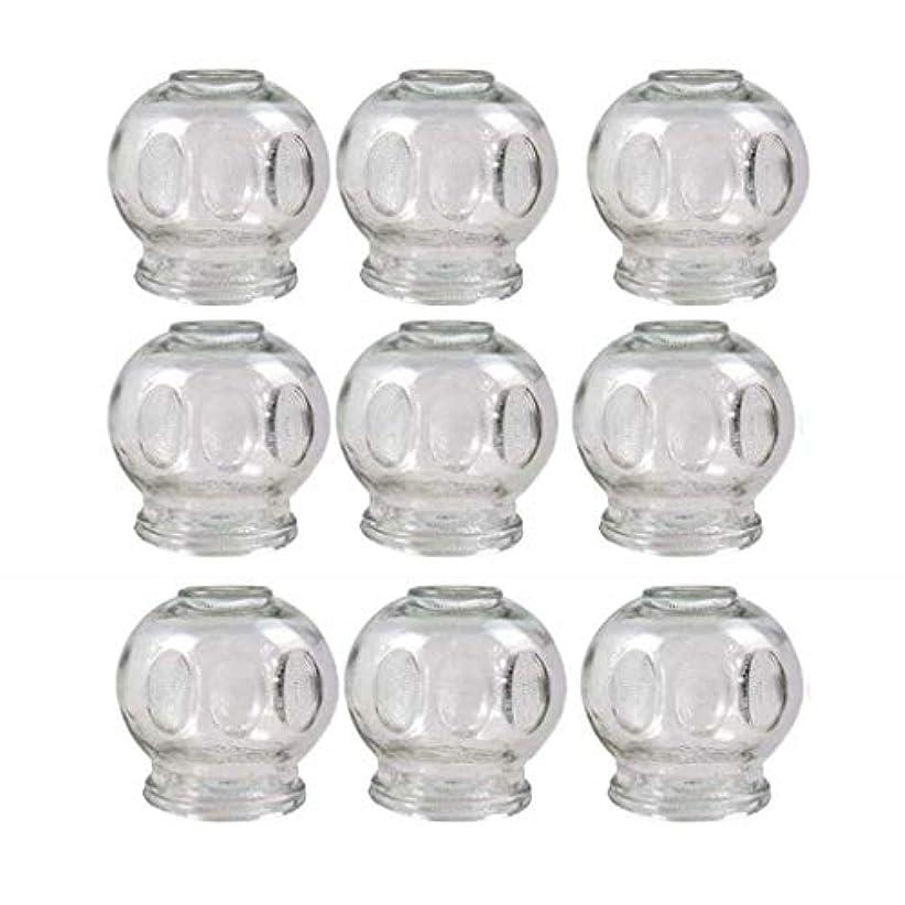 バイナリ狐気球ガラスのカッピング(消火栓)真空マッサージNewØ55 MM 9pcs