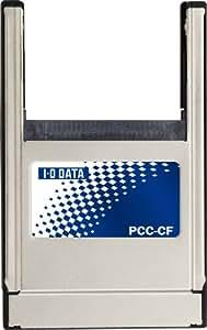I-O DATA PCカードType IIスロット用コンパクトフラッシュアダプター PCC-CF
