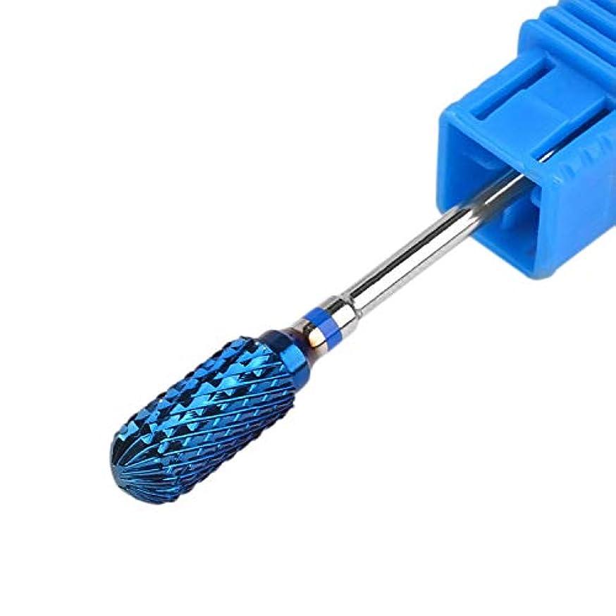 長さ小石温室CUHAWUDBA Co6 タングステン鋼 ネイル用 メッキ タングステン鋼の研削ヘッド シングル-タイプ 電動ネイル用研削盤のツール