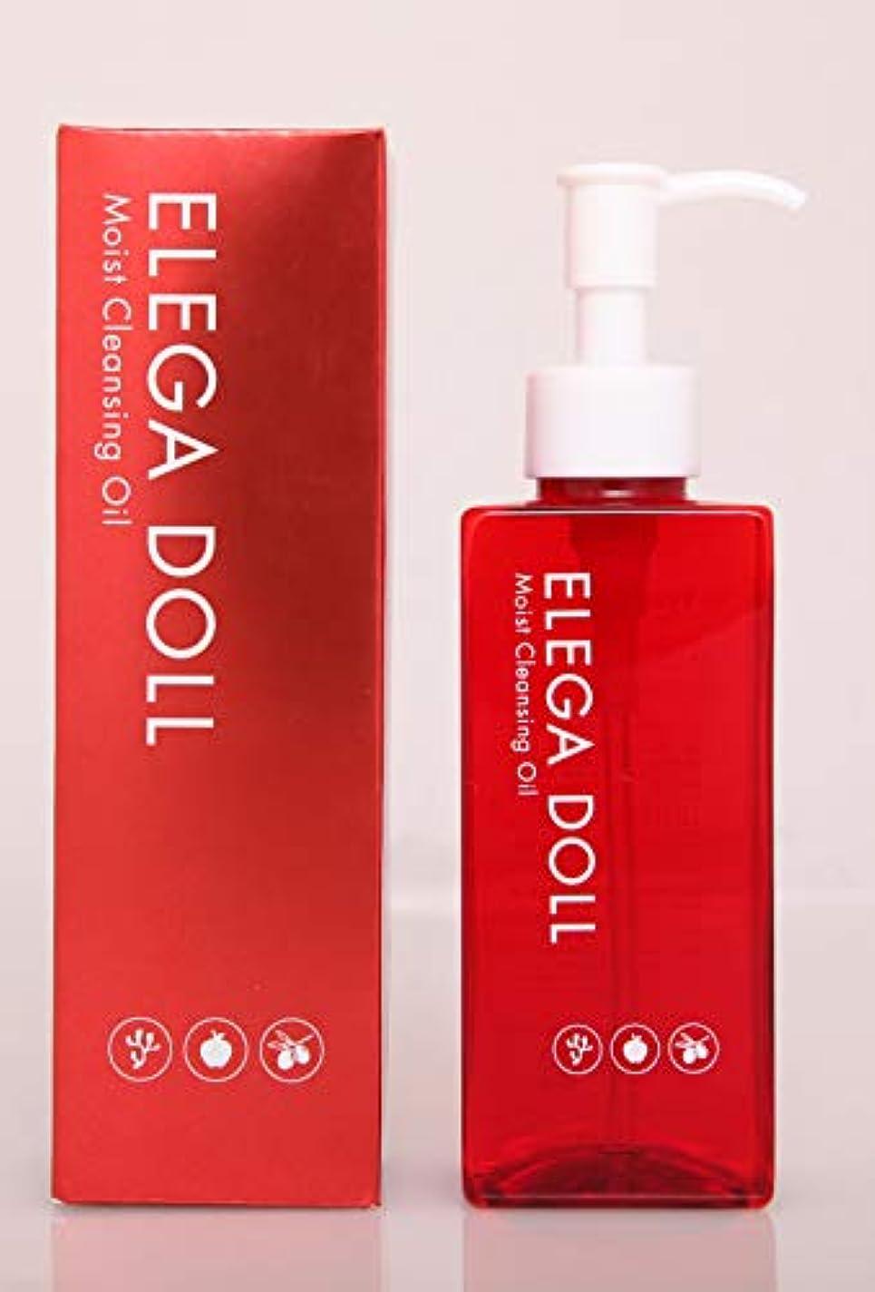 寛容な緯度失速ELEGADOLLモイストクレンジングオイル(メイク汚れはもちろん、大気中の汚れ、 お肌に付着した空気中の微粒子までも洗い流すクレンジングオイル)