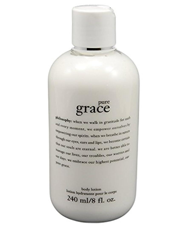 バック言及する考えるPure Grace Nude Rose(ピュアグレイス ヌード ローズ ) 8.0 oz (240ml) Body Lotion for Women