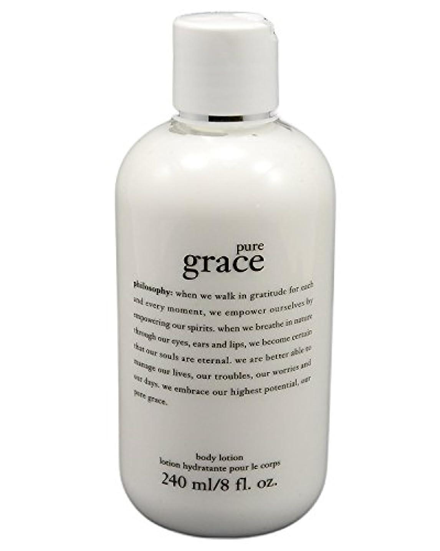 知事覗くアナログPure Grace Nude Rose(ピュアグレイス ヌード ローズ ) 8.0 oz (240ml) Body Lotion for Women