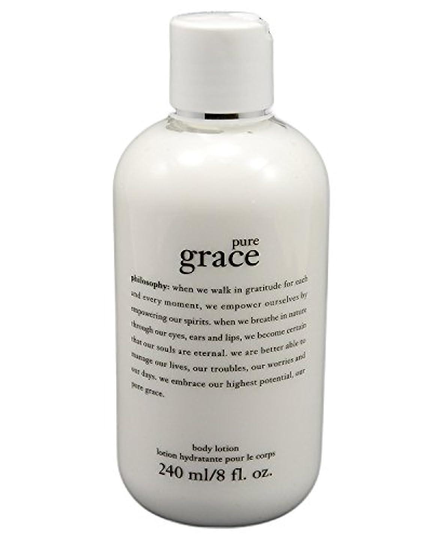 レイ折る暗殺するPure Grace Nude Rose(ピュアグレイス ヌード ローズ ) 8.0 oz (240ml) Body Lotion for Women