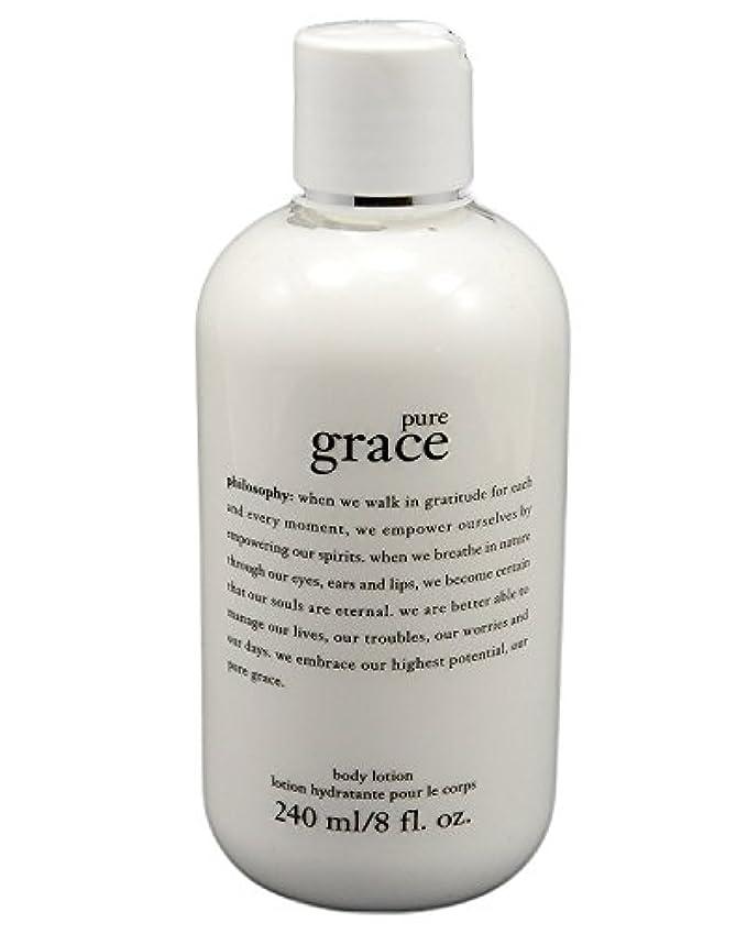 キャンセル活性化実業家Pure Grace Nude Rose(ピュアグレイス ヌード ローズ ) 8.0 oz (240ml) Body Lotion for Women