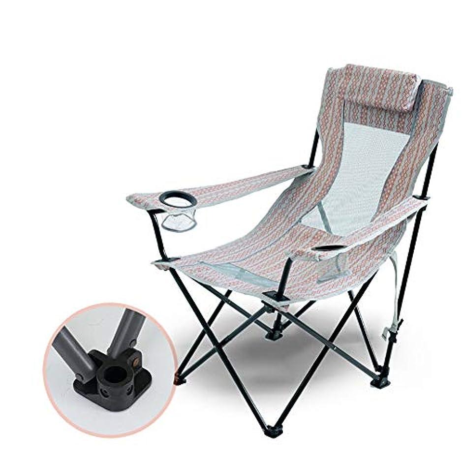 自動決定的コンパクト折りたたみ椅子 キャンプ コップHolde、ホームオフィスのための携帯用通気性の昼休みのリクライニングチェアが付いているキャンプの屋外の折る椅子
