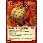 ドラゴンクエストTCG 《フーセンドラゴン》DQ05-034UC第5弾 幻の大地編 シングルカード