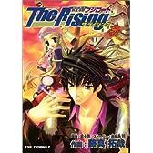 The rising―熱風海陸ブシロード (1) (CR comics)