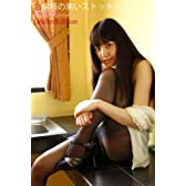 船岡咲「お嬢様の黒いストッキング」特別版