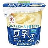 豆乳で作ったヨーグルト プレーン【110g×12コ】クール便