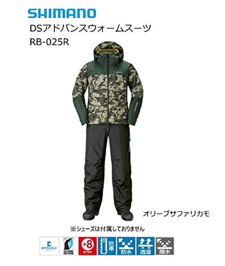 鷲オプション熟したシマノ DSアドバンスウォームスーツ RB-025R オリーブサファリカモ XL