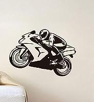 Ansyny オートバイの壁デカール家の装飾の子供部屋の付属品59 * 41 Cm