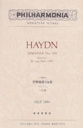 OGTー1804 ハイドン 交響曲第104番 ニ長調 Hob.I/104 《ロンドン》 (Philharmonia miniature scores)