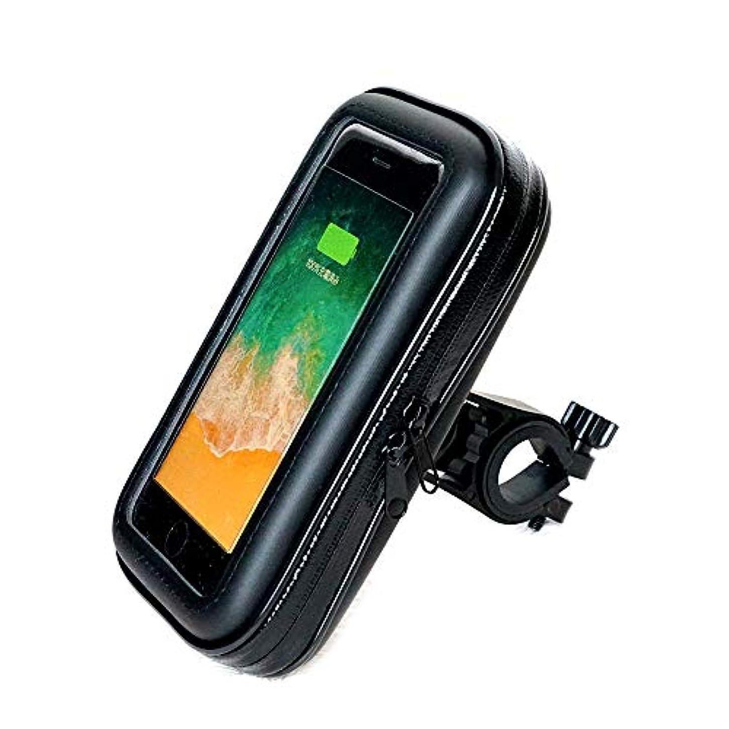 ジョージスティーブンソンうつテスト【富士ツール】防水スマートフォンホルダー 自転車?バイク用 充電しながら iPhone Pixel Galaxy Xperia Huawei各種スマホ対応