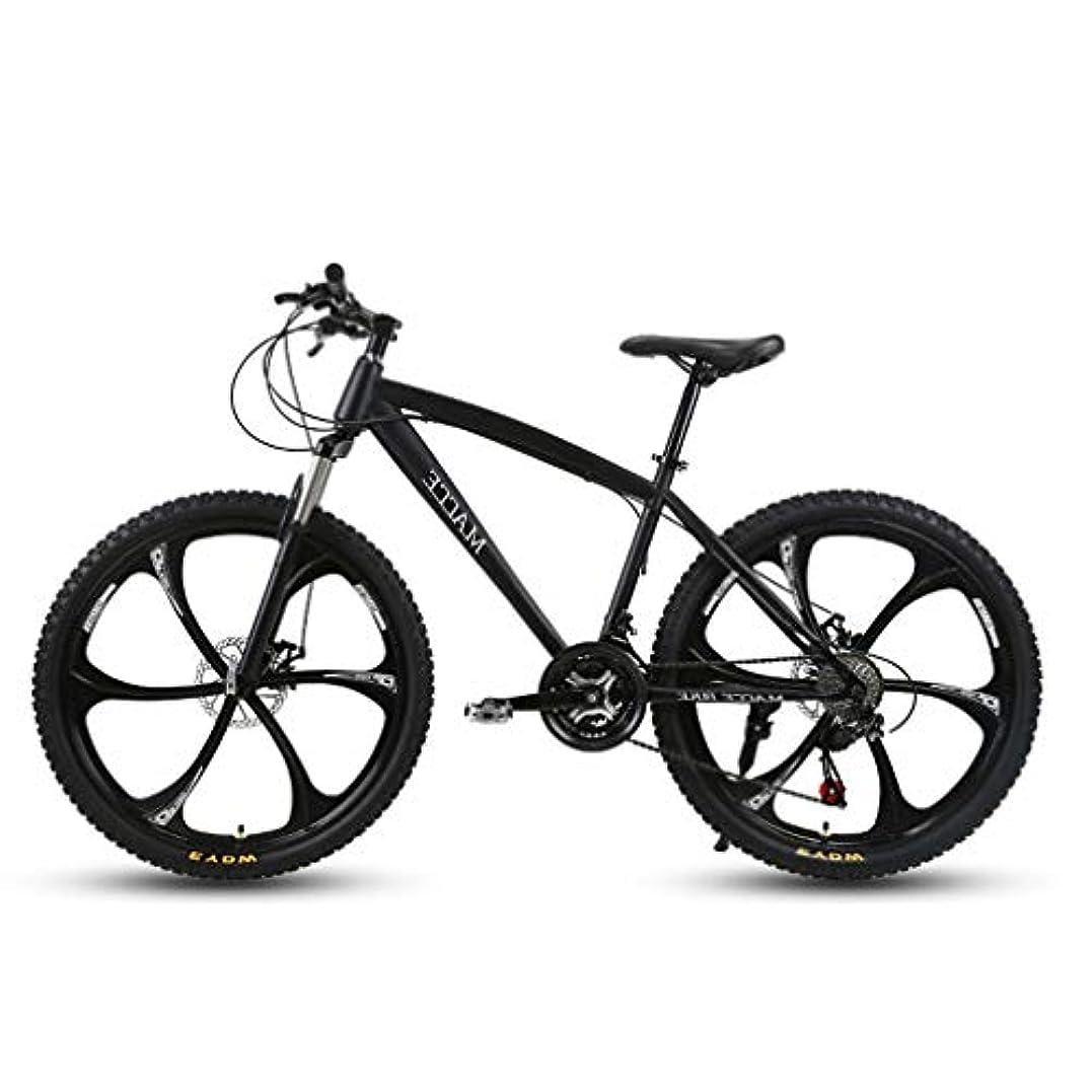 マリンブランチ震えるアウトロードマウンテンバイク アウトドアライディング自転車 大人のためのティーンのための 26インチ24速6スポークリム MTB 折りたたみ式自転車