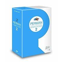 パーマンCOMPLETE BOX 2 [DVD]