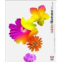 Adobe Illustrator CS 日本語版 Windows版 (旧製品)