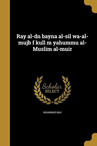 Ray Al-Dn Bayna Al-Sil Wa-Al-Mujb F Kull M Yahummu Al-Muslim Al-Muir