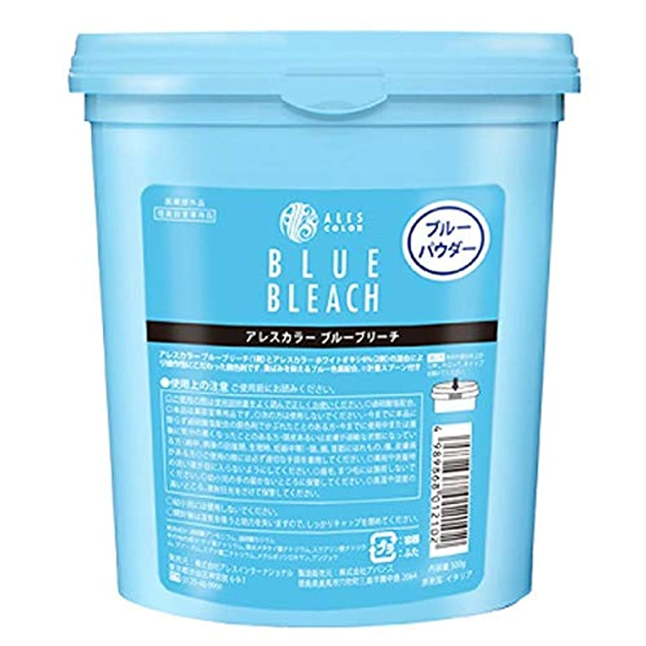 熱帯のめったに時々【アレス】アレスカラー ブルーブリーチ (1剤) 500g